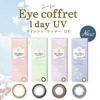 Eye coffret 日抛美瞳 10片 4色可选 北川景子同款