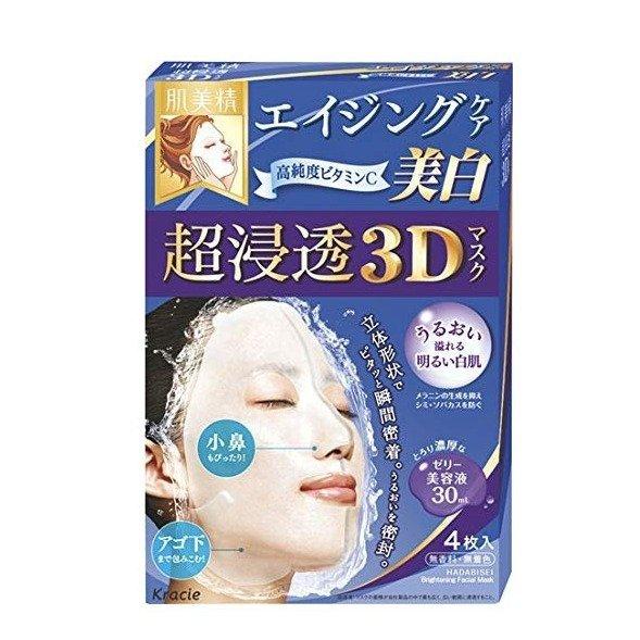 肌美精3D美白面膜