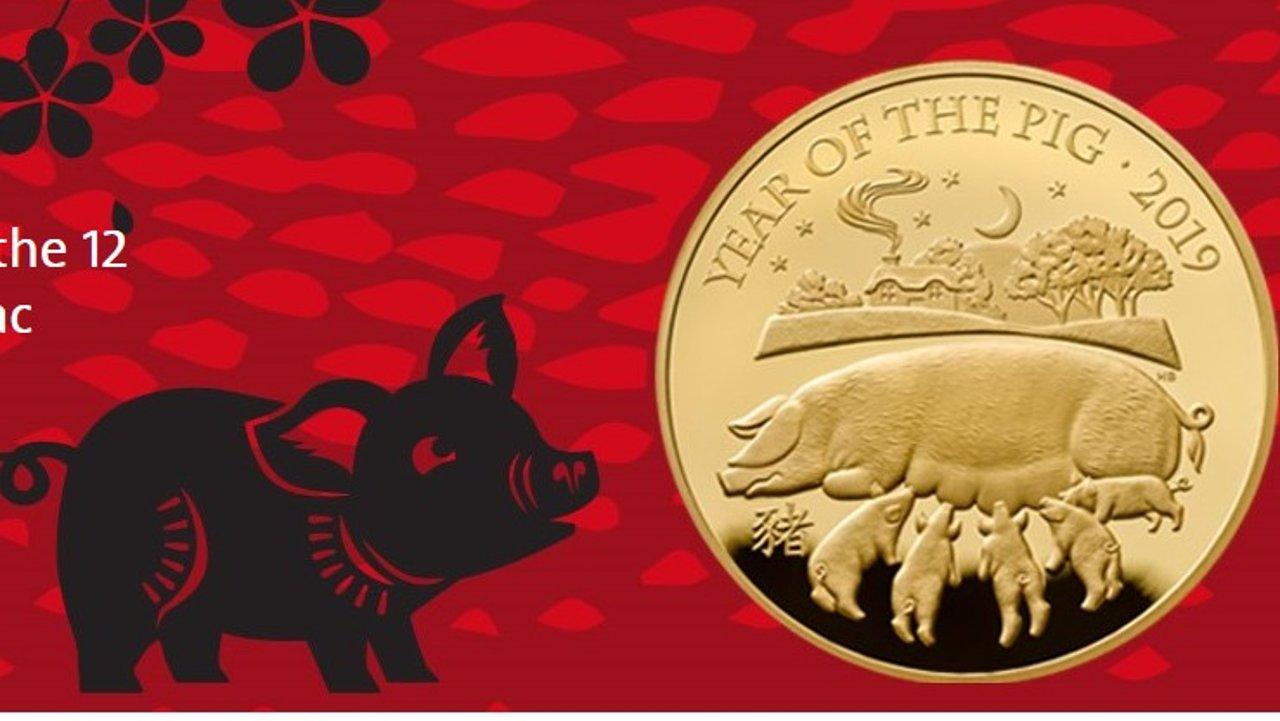 Royal Mint英国皇家铸币厂和涨姿势的硬币故事