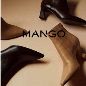 价格亲民 设计感十足Mango官网 全场7折 性价比爆表大牌平价代替美鞋必须收