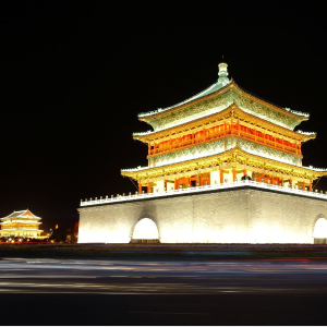 From $332Los Angeles - Xi An RT Flights
