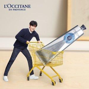 低至7折+额外7.8折独家:L'Occitane 护肤品、护手霜热卖 朱一龙也爱的滋润手霜