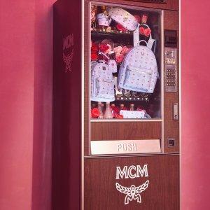 无门槛7折 经典小盒子$496独家:MCM 美包专场,新款鼠年限定包包$300+起