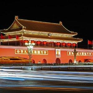 往返直飞含税$320起美国航空 洛杉矶--北京往返机票低价 10月-11月日期