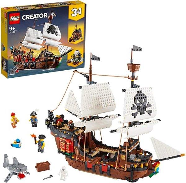 Creator 3in1 海盗船 31109 Building Kit