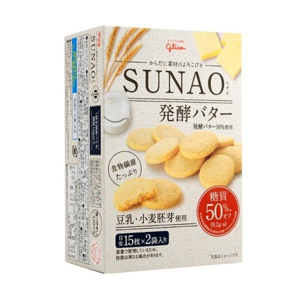 SUNAO50%糖质 豆乳+小麦胚芽曲奇30枚入
