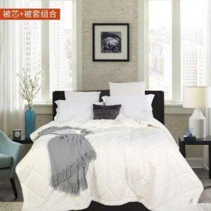 via code COLD20Australian Wool All Season Comforter + Duvet Cover
