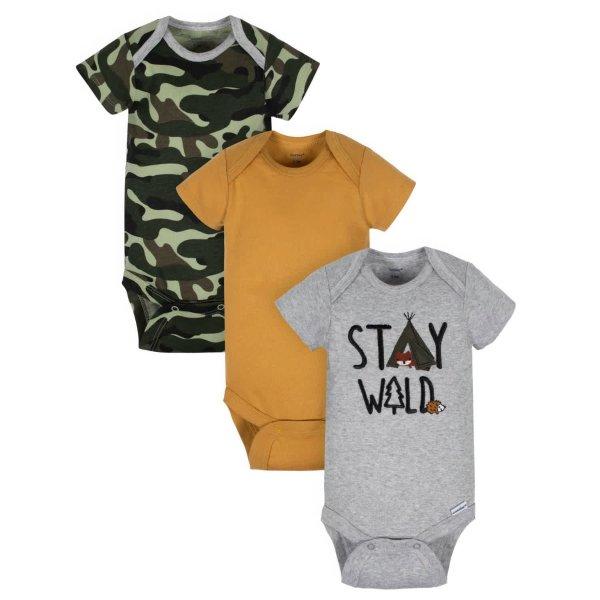 男婴有机棉包臀衫3件