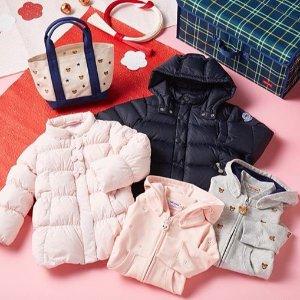 低至5折 立减1800日元独家:Rakuten Global 高端日系童装 Miki House大促中