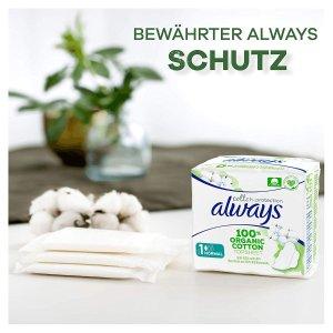 仅售€2.85Always Cotton 100%有机棉花卫生巾 10片