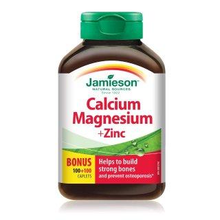$4.1 (原价$12.91)史低价:Jamieson 健美生 钙镁锌复合营养片 200片