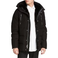 Karl Lagerfeld 男士保暖外套