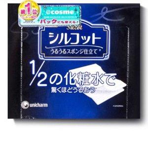 日本UNICHARM/尤妮佳 超省水1/2化妆卸妆棉