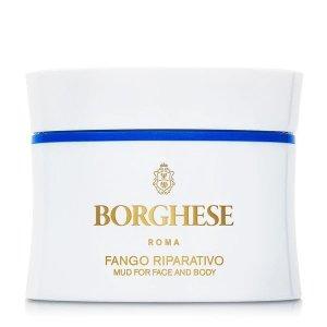 BorgheseBuy  1 Get 1 70% offFango Riparativo Calming Mud Mask