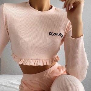 60% Off EverythingBoohoo Loungewear and Pajama Sale