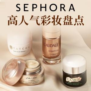 2020 Ver.Sephora 8折彩妆必入葵花宝典 Lisa猫系大眼Get