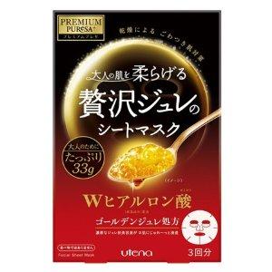 $5.2+运费8折xiji西集网佑天兰 PREMIUM PURESA 黄金级果冻面膜 3片装热卖