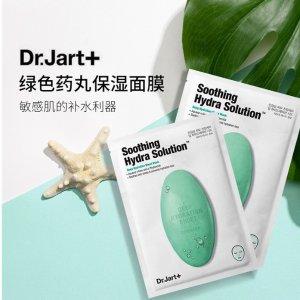 1盒5片仅€15.2(丝芙兰€32)Dr.Jart蒂佳婷 绿色药丸面膜 镇定舒缓 急救修复 敏感肌必备