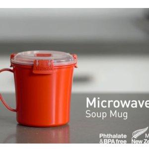 $3.68收带盖汤杯656 ml补货:Sistema 微波炉可用食物保鲜盒好价  居家/带饭敲方便