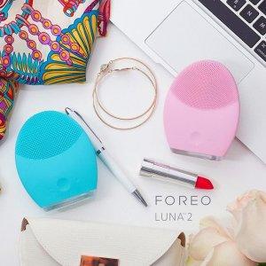 $159 包邮手慢无:Foreo Luna2 硅胶洁面仪 多色可选