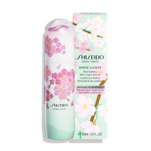 Shiseido夏天必不可少的美白精华限量樱花美白精华50ml
