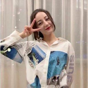 低至5折+无门槛8折Maje官网 2020新款美衣热卖  收热巴同款胶囊系列衬衣