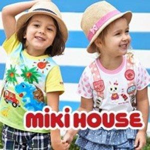 满额全美免邮日本超人气童装 Miki House 热卖 贾静雯、邓超、董洁孩子都穿