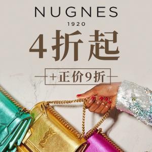 4折起+正价9折 酒神新色补货Nugnes 大牌云集 Gucci、BV、YSL、Fendi等定价优势
