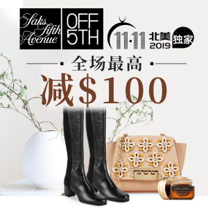 Up to $100 off11.11 Exclusive: Saks OFF 5TH Site Sale