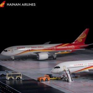 As low as $332St Louis to Beijing China Round-trip Airfare Saving
