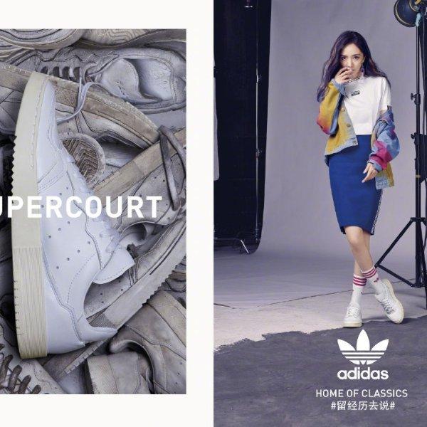 Supercourt 小白鞋