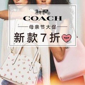 7折+免费刻字 收Kisslock零钱包延长一天:Coach 精选美包、美鞋、配饰特卖