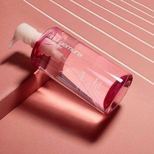 低至8折+送好礼Shu Uemura官网精选卸妆洁颜油热卖 享受SPA级卸妆