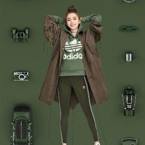 低至5折 运动也要跟紧时尚Adidas官网 明星爆款运动上衣、裤装热卖