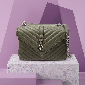 低至5折 $600+收Prada链条包YSL、Prada、Gucci等大牌美专场,还提供8折包包回收服务