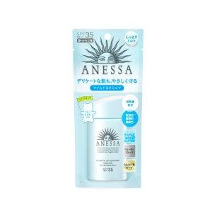 ShiseidoANESSA Moisture Mild Milk UV Sunscreen SPF35 60ml #SensitiveSkin 2020 New