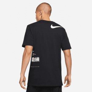 Nikex MMW 联名T恤