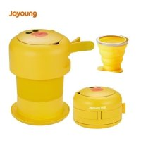 Joyoung 便携折叠热水壶