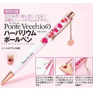 $7.6 / RMB51 直邮美国日本时尚杂志 美人百花 1月刊 附录赠送 精美圆珠笔