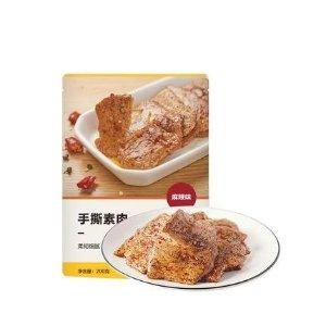 LIFEASE【中国直邮】手撕素肉 200克 (山椒味)