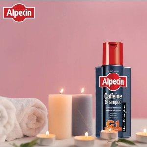 1瓶仅要€4.5 搭配防脱发液效果更佳Alpecin 咖啡因防脱洗发水 每天只要2分钟 给你换头新生