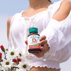 Jamieson维生素D专区 8折维生素D不属于维生素?到底是否需要补充维生素D吗?