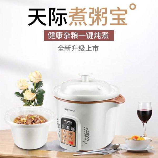 陶瓷电炖锅煮粥锅DGD40-40TZ 陶瓷内胆 预约定时 4L
