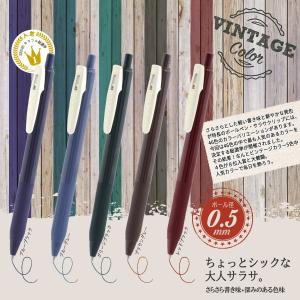 5色复古中性笔€8.89收Zebra 日本斑马中性笔、彩色笔、双头记号好价可收