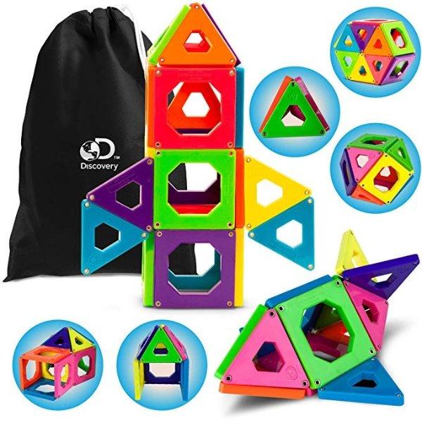 磁力片玩具25片