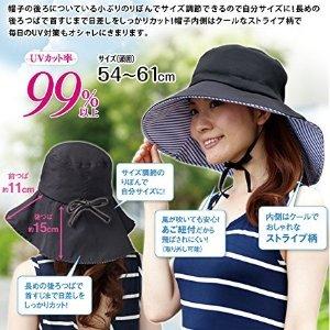 2个直邮美国到手价$39.4超人气 日本 UV CUT 防紫外线 可折叠渔夫帽 热卖