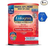 Enfagrow PREMIUM 婴幼儿1-3岁非转基因配方奶粉 32oz/罐