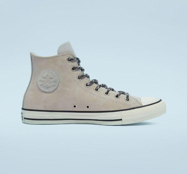 Hack To School Chuck Taylor All Star帆布鞋
