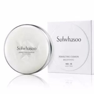 Extended: Up to $600 Gift Card Sulwhasoo Beauty Purchase @ Neiman Marcus