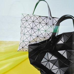 低至5.5折+汇率优势 £201就收菱格斜挎包BAO BAO Issey Miyake 几何形美包热卖 近期最好价